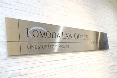 KOMODA LAW OFFICE